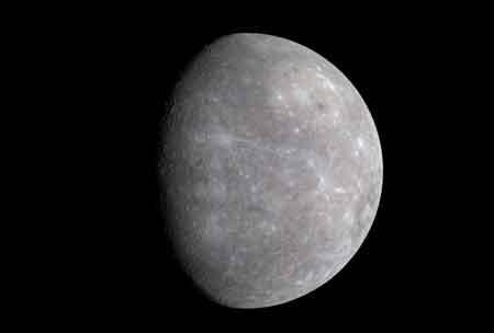 mercury450.jpg